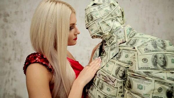 богатый муж